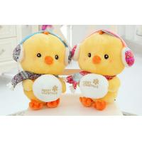 Super Cute Yellow Chickens Stuffed toy Chicken family plush animal Birthday gift 25CM Manufactures
