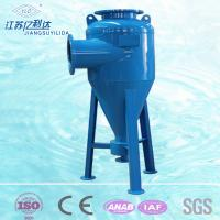High Efficiency Hydro Desander Cyclone Separator For Chilled Water System Manufactures