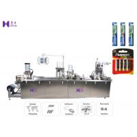 Battery Blister Card Packaging Machine 0.6Mpa Air Pressure 4 Pcs / Times Manufactures