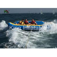 PVC Material Crazy Towable UFO Inflatable Fly Fishing Boats Safe And Environment Manufactures