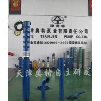 China Specification of 8 inch cast iron submersible borehole pump list on sale