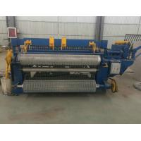 Quality Resistance Welding Type Wire Netting Machine 0.45 - 3.5mm Wire Diameter For Coil for sale