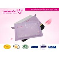 Quality Menstrual Period Natural Sanitary Napkins , Organic Cotton Surface Ladies Sanitary Pads for sale