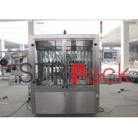 Cheap Automatic Ketchup Filling Machine , Piston Filling Machine with PLC Contorl for sale