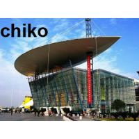 Cheap Yiwu Market for sale