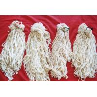 China Salted Sheep Casing, Sausage Casing, Natural Casing on sale