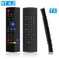 TV Box / Smart TV Air Mouse Backlight With IR Learning 44 Keys Function Manufactures