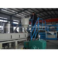 China Full Auotmatic Fast Food Box Machine / Disposable Food Container Making Machine on sale