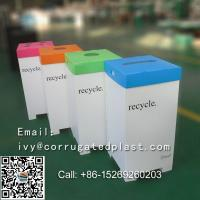 Recycling Waste Paper Basket Mobile Large Garbage Bins for Public Occasions Manufactures