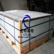 1.83M * 1.22M and 2.44M * 1.22M,acrylic sheet/plexiglass sheet PMMA  LUCITE mma raw material for LED products , light gu Manufactures