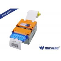 640 Dots Thermal Ticket Printers DC 24V Power Supply For Boarding Pass Printing Manufactures