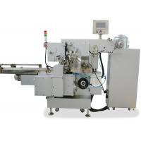 China Industrial Chocolate Automatic Wrapping Machine Special Shape 300-400 Ppm on sale