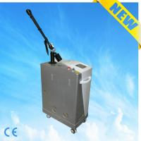 The Most Professional 2000mj Q Switch ND YAG Laser For Tattoo Removal Manufactures