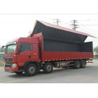 SINOTRUK HOWO T5G Wing Van Cargo Truck 8X4 12 Wheels LHD MAN Engine Euro4 336HP Manufactures