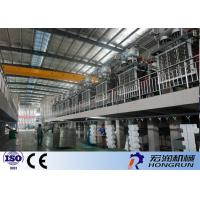 Air Cooling EPS Shape Molding Machine With PLC Controller 1560×1360×300mm Manufactures