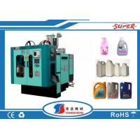 Cheap 1000ML HDPE Oil Can PP Blow Moulding Machine , Blow Molder Machine for sale