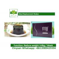 100% Natural Plant Extract Enzyme Jelly Slimming For Cleanse / Remove Toxins