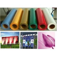 Buy cheap Advertising PVC Film from wholesalers