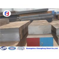 Forged 1.2316 Tool Steel Low Impurity Content 4Cr13 ESR Steel Bar ISO Assured Manufactures