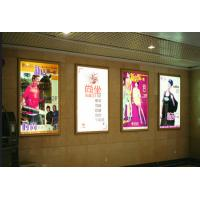 China Indoor light box Backlit Posters Printing / inkjet printing poster on sale