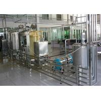 China High Speed Full Automatic Milk Powder Processing Machine For Tin Package on sale