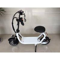 Lithium Battery Mini Foldable Electric Scooter With Seats For Family Manufactures