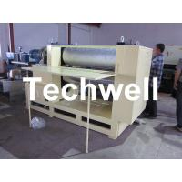 1200 / 1220 / 1250mm MDF Embossing Machine With Temperature Control System Manufactures