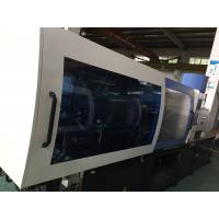 90 Ton Nylon Cable Tie Injection Molding Machine With Servo Dynamic Control System Manufactures