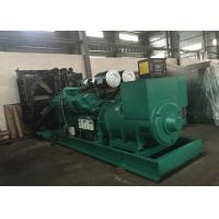 Quality 1250KVA Industrial Diesel Power Generator Set Water Cooled With Deepsea Genset for sale