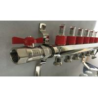 White Control Floor Heating Manifold With Stainless Steel 304 Or 201
