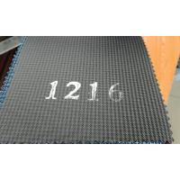 1216# Double color ripstop oxford fabric uly coating Manufactures