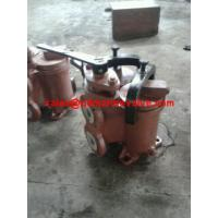 CAST IRON JIS F7224 Small Duplex Oil Stainer JIS F7224 Manufactures
