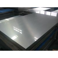 A3 size 0.8mm mirror lamination stainless steel plate card making materials Manufactures