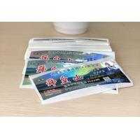 Anti Dirty Security Hologram Stickers Multi Color For Attractions Tickets Manufactures