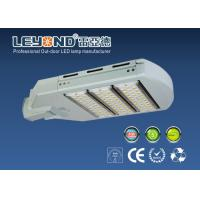 China Highway street led lamp IK08 IK10 standard 150W 200W for government project on sale