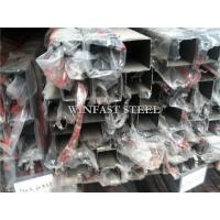ERW Welded Polished Stainless Steel Pipe SS Pipe for Security Window Manufactures