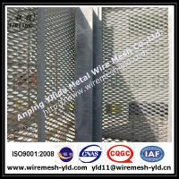 80*200mm hole Ornamental & Decorative Expanded metal for wall facade Manufactures