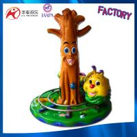 Amusement park rides kids train track machine small playground rides for sale Manufactures