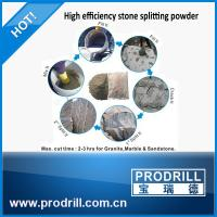 C1 C2 C3 C4 HSCA for Rock Demolition Manufactures