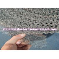 Buy cheap Crimped / Flat Monel 400 Knitted Mesh Silver White For Oil - Gas Separation from wholesalers
