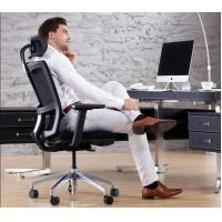 Comfortable Full Mesh Office Chair , Ergonomic Mesh Executive Chair With Headrest Manufactures