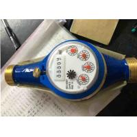 Quality Class B DN40 Industrial Water Meter Grey Iron ISO 4064 Housing Pulse Emitter for sale