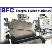 Traditional Sludge Dewatering Equipment / Screw Press Machine Self Cleaning Manufactures