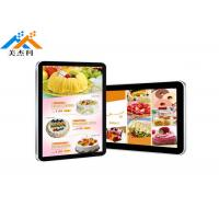 43Inch Wall Mount Digital Signage Indoor Lcd Advertising Display Screen Manufactures