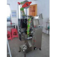 Cheap High Precision Auto Bagging Machines For Capsule Filling / Capsule Packing for sale