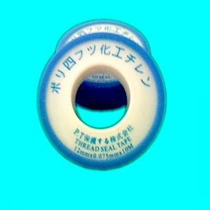 PTFE Thread Seal Tape , Teflon Tape , 12mm x0.075mm x10M Density:0.53g/cm3