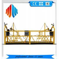 Galvanized Steel Suspended Working Platform / Cradle / Swing Stages Manufactures