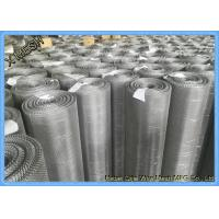 Buy cheap Ultra Fine Stainless Steel Woven Wire Mesh Sheets , 316L 30 Micron Woven Wire from wholesalers