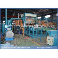 Full Automatic Used Paper Recycling Egg Tray Making Machine 4000pcs / h high speed Manufactures