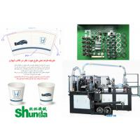 Cheap Automatic Paper Cup Machine,paper coffee/tea/icea cream cup forming machine on sale price for sale